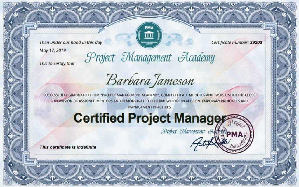 Курс по управление на проекти
